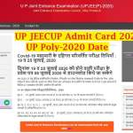 UPJEE Polytechnic Exam 2020 Admit Card