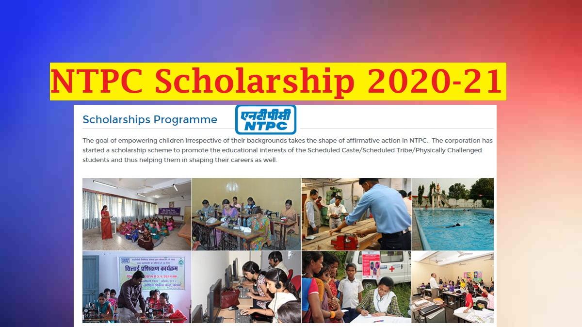 ntpc scholarship