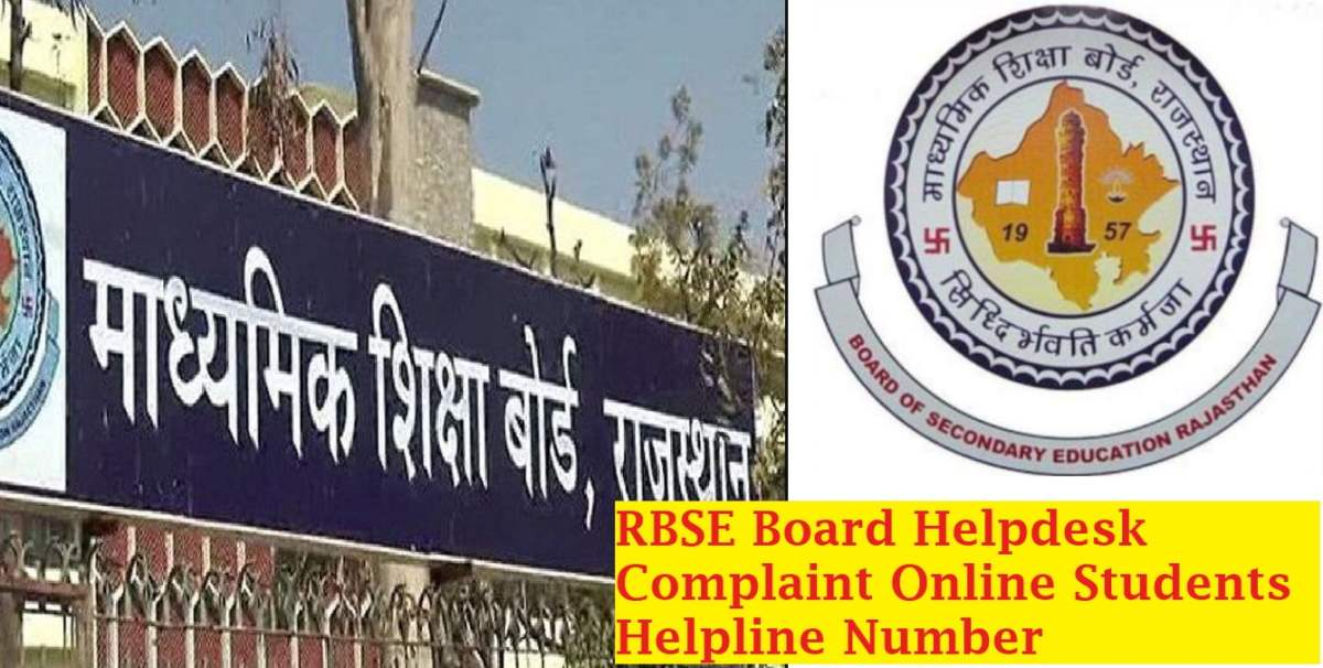 rbse board helpdesk