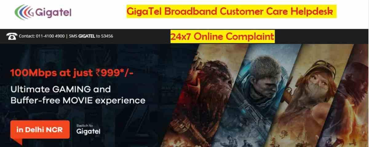 gigatel customer care helpdesk