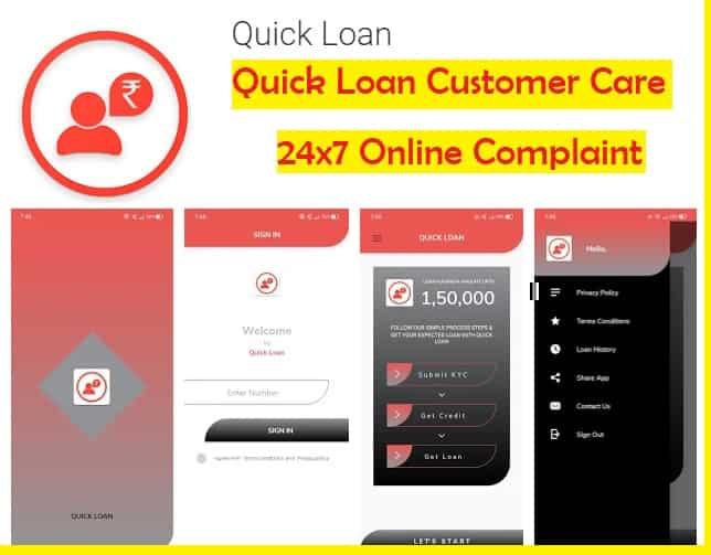 Quick Loan Customer Care Helpdesk