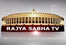 rajya sabha television