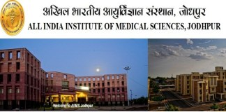 AIIMS Jodhpur Senior Residents Posts Job: 127 Posts| Online Application