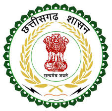 District Project Livelihood, Bijapur Recruitment 2018