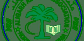 Aligarh-Muslim-University-Logo