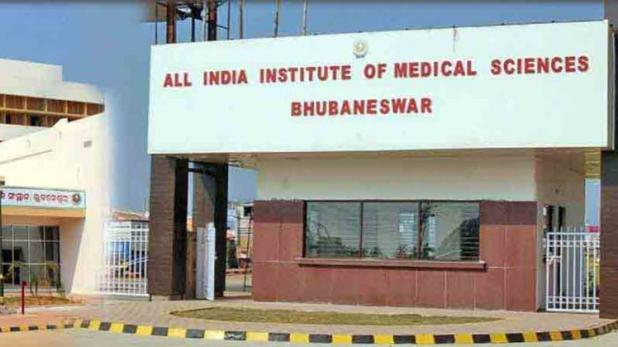 AIIMS, Bhubaneswar Recruitment 2018, 100 Vacancies for Junior Resident (Non-Academic) Posts