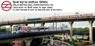 DMRC Recruitment 2018, 5 Vacancies for Dy. General Manager (Design) and Manager (Design)