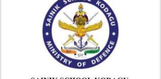 sainik-school-kodagu-logo