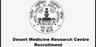 Desert-Medicine-Research-Centre-Jodhpur-Recruitment-2015