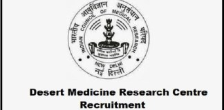 Desert-Medicine-Research-Centre-Jodhpur-Recruitment-2015