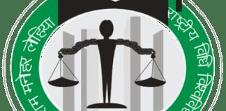 Dr.-Ram-Manohar-Lohiya-National-Law-University-Logo