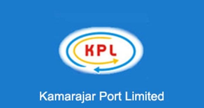 kpl-logo
