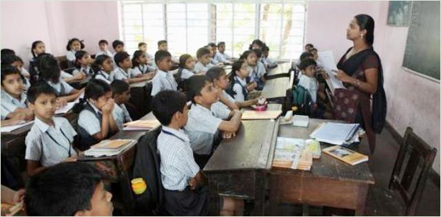 TREI-RB Jobs for Post Graduate Teacher (PGT) and Trained Graduate Teacher (TGT): 2932 Posts