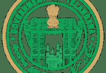 Telangana_Govt_Logo