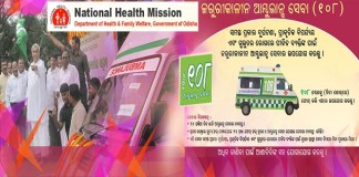 NHM Odisha Recruitment 2018 for 14 Psychologist and Other Posts