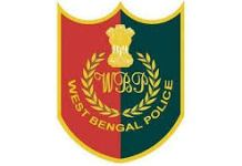 West Bengal Police (WBP) Recruitment 2019-2020