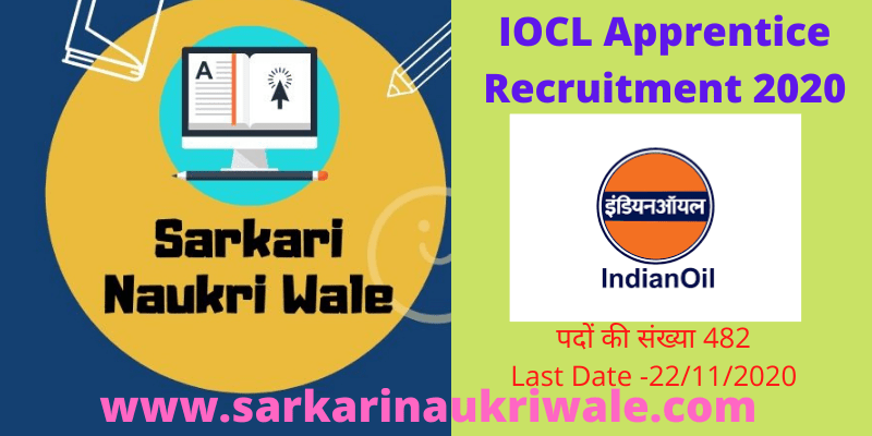 IOCL Apprentice Recruitment 2020 For 482 Post Apply Online
