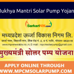 Mukhyamantri Solar Pump Yojana - Details & Online Application