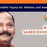 Bal Garib Samridhhi Yojana in Jharkhand for Mothers and New Born Infants