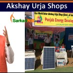 Akshay Urja Shops: Making Renewable Energy Affordable To All