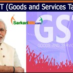 GST (Goods and Services Tax )