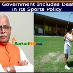 Haryana Government Includes Deaflympics in its Sports Policy