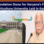 Foundation Stone for Haryana's First Horticulture University Laid in Karnal