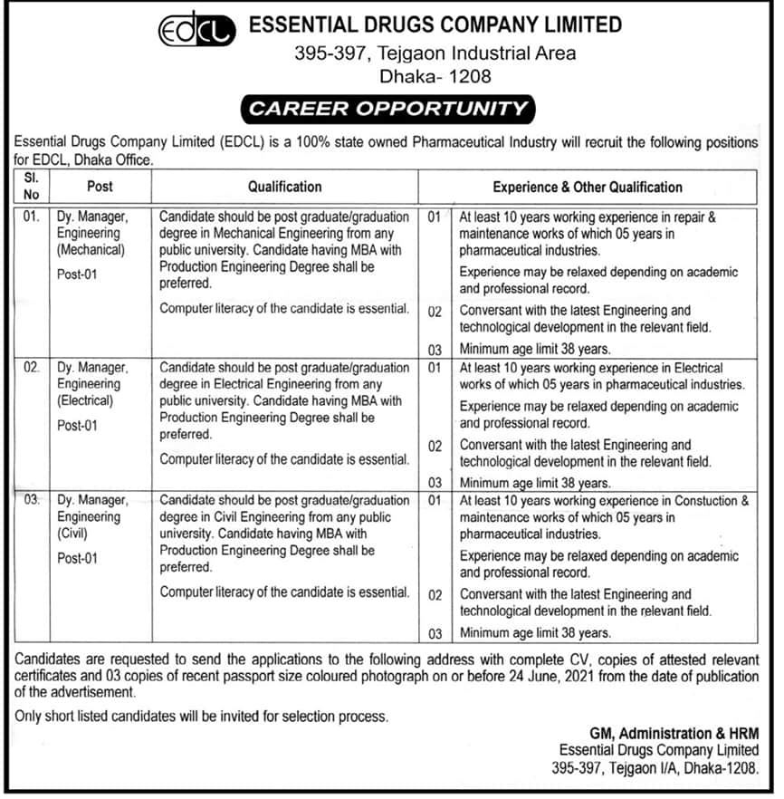 Essential Drugs Company Limited