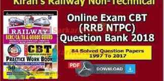 Kiran Railway NTPC Practice Book PDF