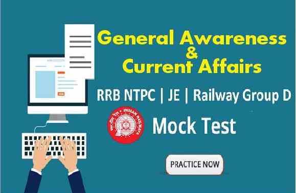 RRB-NTPC-Online-Quiz