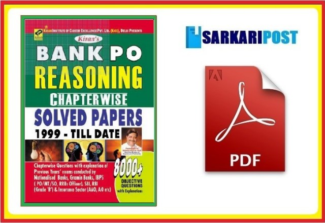 Kiran Bank PO Reasoning Chapterwise Objective Question