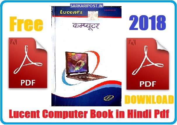 Lucent Gk Objective Book In Hindi Pdf