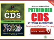 Pathfinder CDS