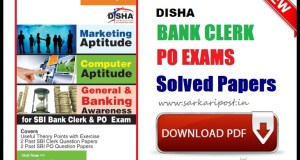 Disha Bank Clerk