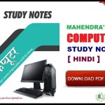 Mahendra Computer Study Notes