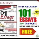 101 Essays Book By Disha Publication
