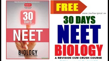 NEET Biology eBook