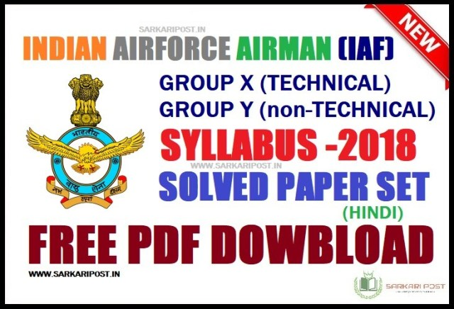 Indian Airforce Airman Group X-Y Syllabus 2018