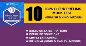 Mock Test IBPS CLERK Prelims
