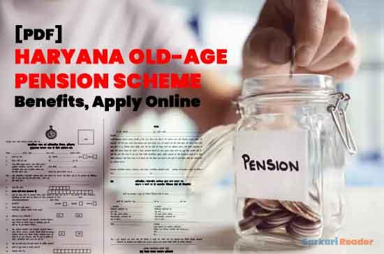 Haryana-Old-Age-Pension-Scheme