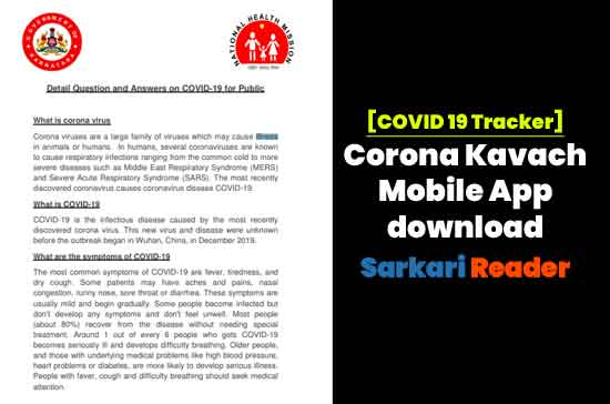 Corona-Kavach-Mobile-App-download