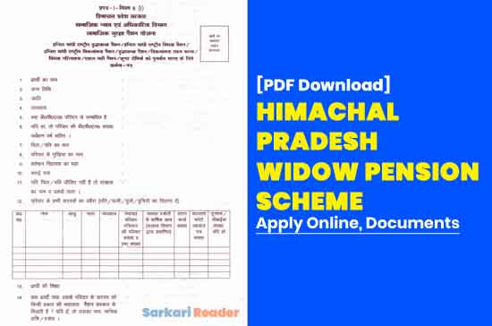Himachal-Pradesh-Widow-Pension-Scheme