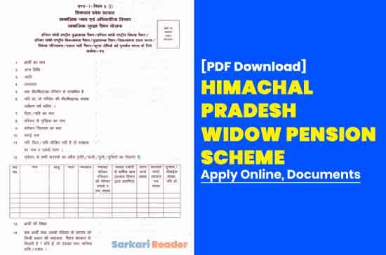 Himachal-Pradesh-Widow-Pension-Scheme