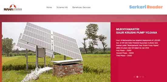 How-to-apply-online-for-Mukhyamantri-Solar-Krishi-Pump-Yojana