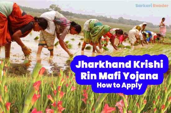 Jharkhand-Krishi-Rin-Mafi-Yojana