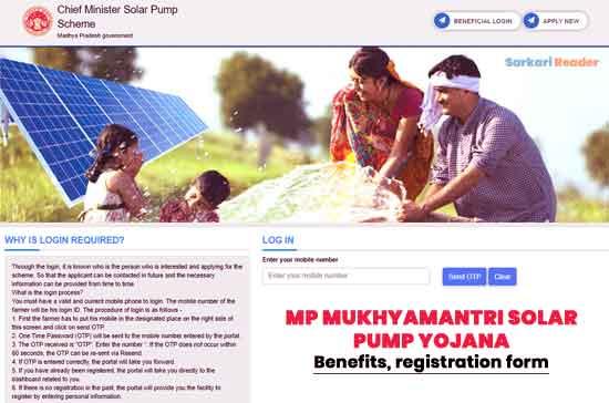 MP-Mukhyamantri-Solar-Pump-Yojana
