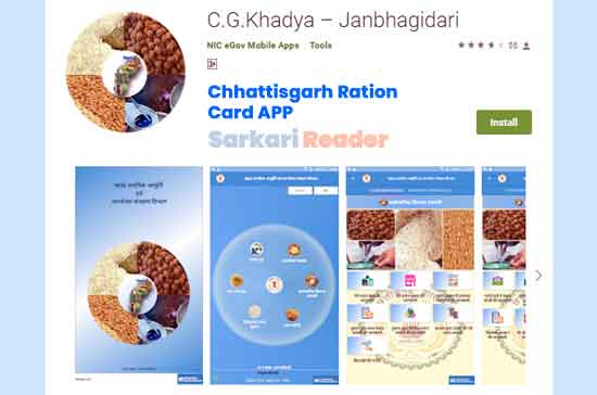chhattisgarh-ration-card-apps