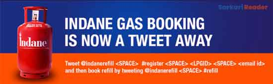 Check-the-new-price-list-for-LPG-cylinder