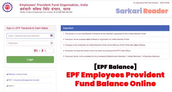 EPF-Employees-Provident-Fund-Balance