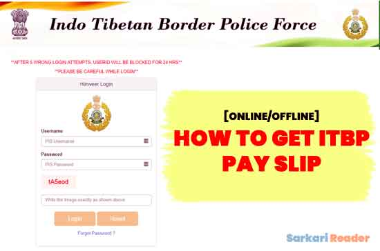How-To-Get-ITBP-Pay-Slip